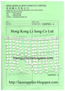 The Best Lace Trimming Manufacturer - Hong Kong Li Seng Co Ltd