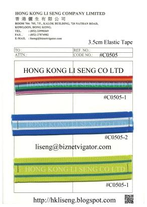 Art No.:#C0505 ( 1-3 ) Elastic Tape