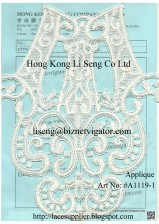 Manufacturer And Supplier - Hong Kong Li Seng Co Ltd