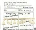 Cotton Fringe #C1201-7