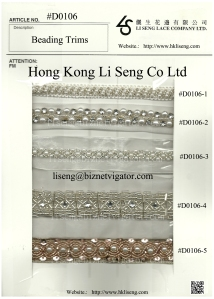 Beading Trims D0106 ( 1 To 5 )