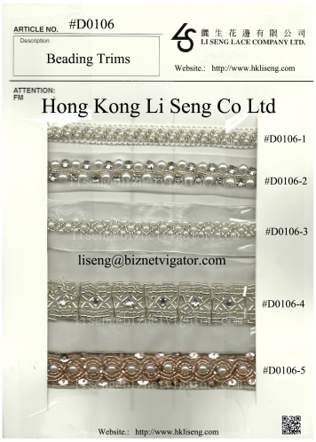 Hong Kong Li Seng Co Ltd.