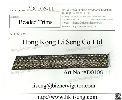 Beaded Trims Art No.:#D0106-11