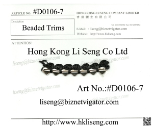 Beading Trims Manufacturer