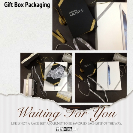 Gift Packaging Elastic Tape