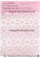 Milk Protein Fiber Emb Lace Fabric #D0629-1