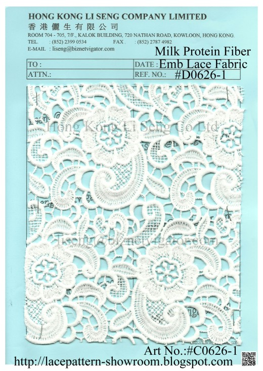 New Lace Pattern - Milk Protein Fiber - Embroidered  Lace Fabric