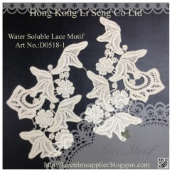 Water Soluble Lace Motif D0518-1 P1