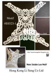 Water Soluble Lace Motif E0323-1 -P2