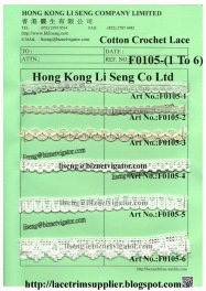 "New Cotton Crochet Lace Trims Manufacturer, Wholesale and Supplier - "" Hong Kong Li Seng Co Ltd """