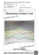 HK Li Seng 03