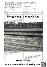 HK Li Seng 07