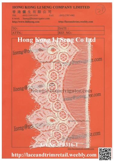 HK Li Seng 11