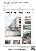 HK Li Seng 12